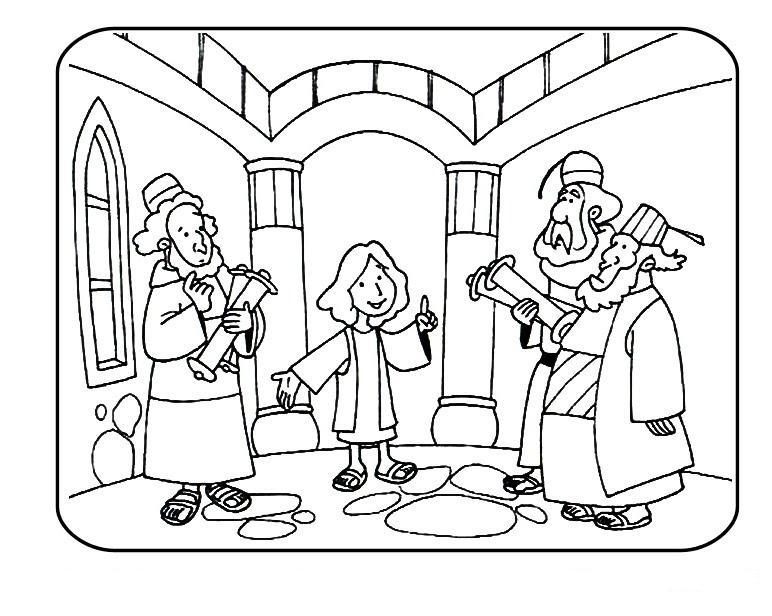 Dibujos Para Colorear De Jesus Presentado En El Templo